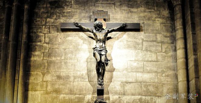 关于十字架