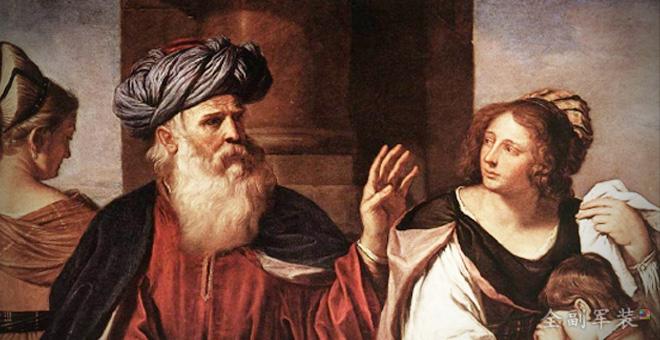 撒拉与母亲上帝